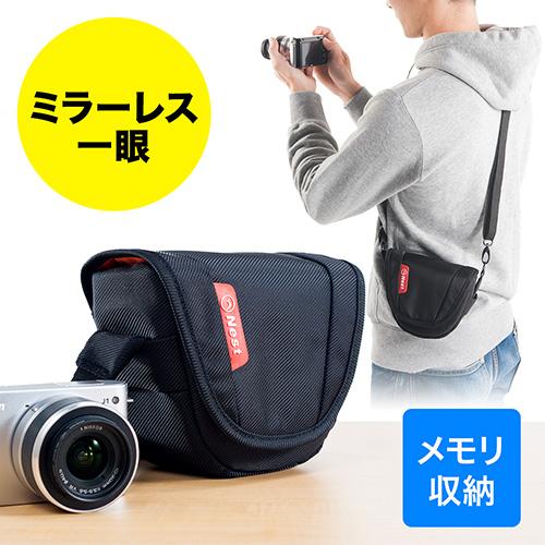 カメラバッグ(ミラーレス一眼対応・撥水加工・メモリー収納可能・ショルダーベルト・ベルト通し付き・小型)