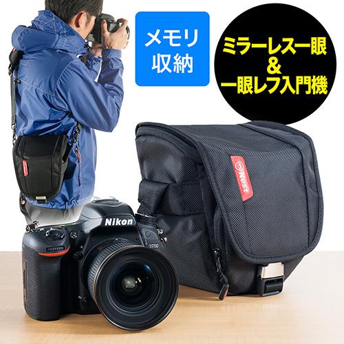 e7333340cb カメラバッグ(一眼レフ対応・撥水加工・メモリーカード収納可能 ...