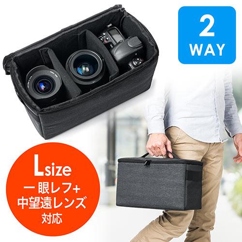 カメラインナーバッグ(カメラケース・バッグインバッグ・ショルダー対応・ビデオカメラケース・Lサイズ)