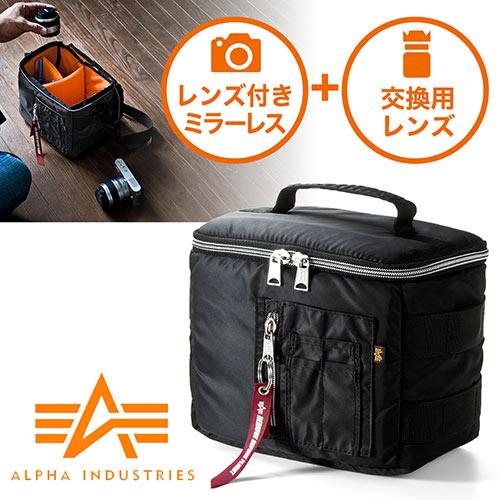 カメラインナーバッグ(カメラケース・アルファ・バッグインバッグ・ショルダーベルト付・ビデオカメラケース・Sサイズ・ブラック)
