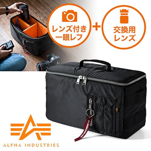 カメラインナーバッグ(カメラケース・アルファ・保管用・ショルダーベルト付・ビデオカメラケース・Lサイズ・ブラック)