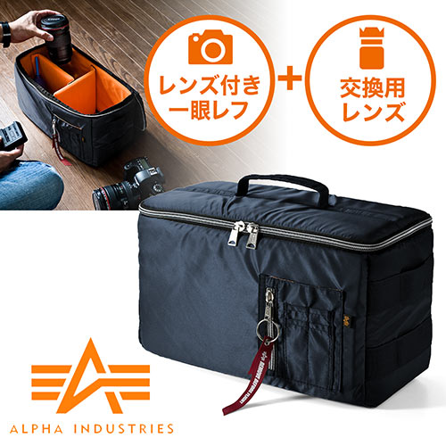 カメラインナーバッグ(カメラケース・アルファ・保管用・ショルダーベルト付・ビデオカメラケース・Lサイズ・ネイビー)