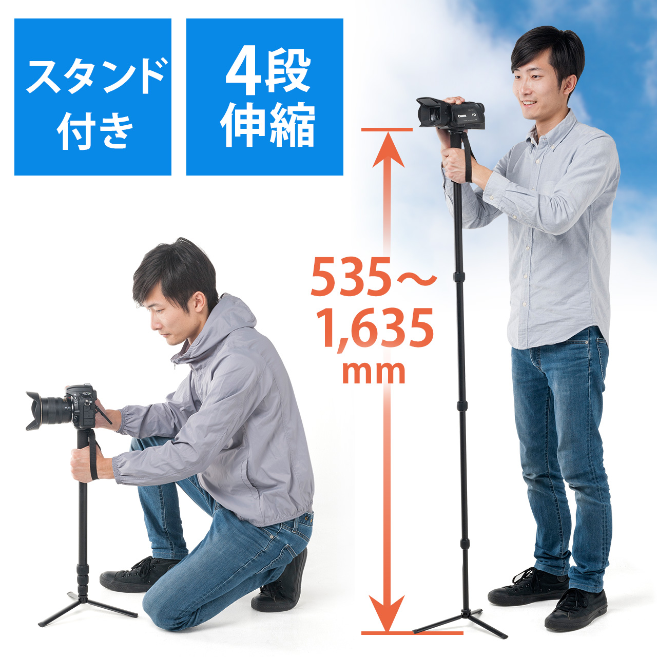 おすすめ三脚の選び方   カメラのキタムラ