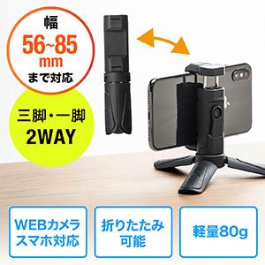 734bc319b0 iPhone 6 Plusアクセサリーの通販商品一覧|通販ならサンワダイレクト