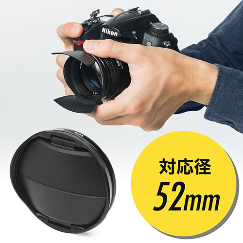 カメラレンズキャップ(フード機能・ワンタッチ・折りたたみ可能・52mmレンズ対応)