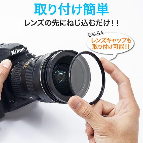 レンズフィルター(一眼レフ・ミラーレス・37mm・UVフィルター・レンズ保護・両面マルチコーティング)