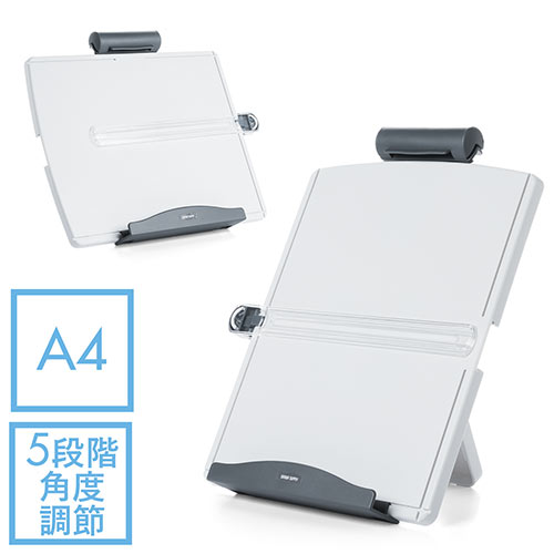 A4書見台(ブックスタンド・縦横両対応・5段階高さ調節・プラスチック製・テレワーク・在宅勤務)