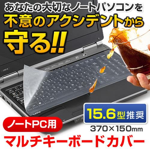 パソコン キーボード 画像
