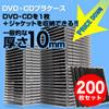 200-FCD024-200BK