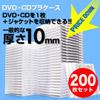 200-FCD024-200W