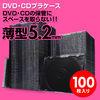 200-FCD031-100BK