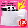 200-FCD031-100C