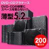 200-FCD031-200BK