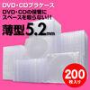 200-FCD031-200C