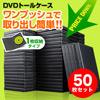 200-FCD032-50BK