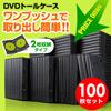 200-FCD033-100BK