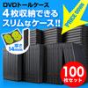 200-FCD034-100BK