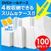 200-FCD034-100W
