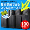 200-FCD035-100BK