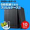 200-FCD035BK