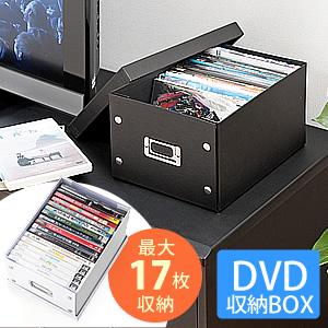 サンワダイレクト組立DVD収納ボックス(17枚まで収納・ブラック)