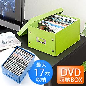 サンワダイレクト組立DVD収納ボックス(17枚まで収納・グリーン)