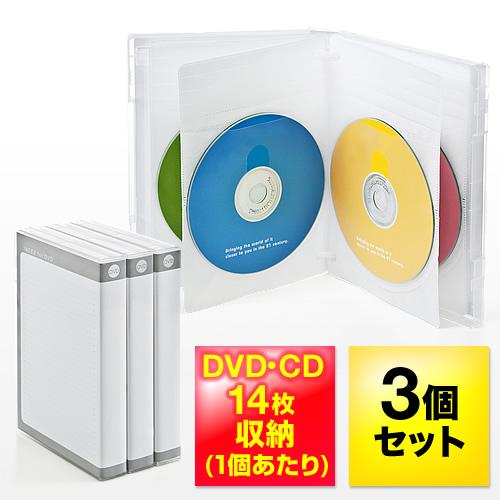 """【クリックで詳細表示】<a href=""""/disp/CSDSaleListPage.jsp?dispNo=007001059"""">【1000円ポッキリセール】DVDトールケース(14枚収納・クリア・3個セット)</a> 200-FCD043C"""