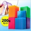 200-FCD045MX-200