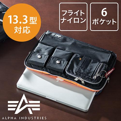 ノートパソコンケース(スリーブ・13.3インチ対応 ・アルファインダストリーズ・A4収納対応・ブラック)