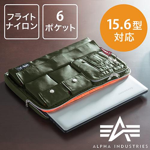 ノートパソコンケース(スリーブ・15.6インチ対応 ・アルファインダストリーズ・A4収納対応・カーキ)