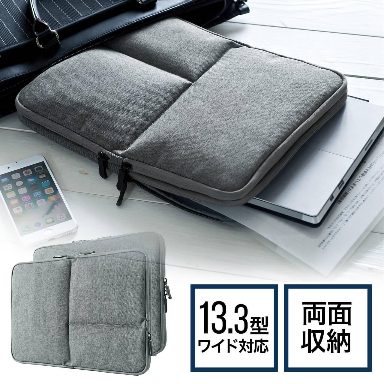 PCインナーケース(13.3インチ対応・両面収納・Surface Pro 4/iPad Pro 12.9対応・グレー) サンワダイレクト サンワサプライ 200-IN050GY