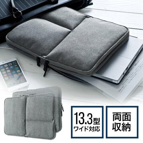 PCインナーケース(13.3インチ対応・両面収納・Surface Pro 4/iPad Pro 12.9対応・グレー)