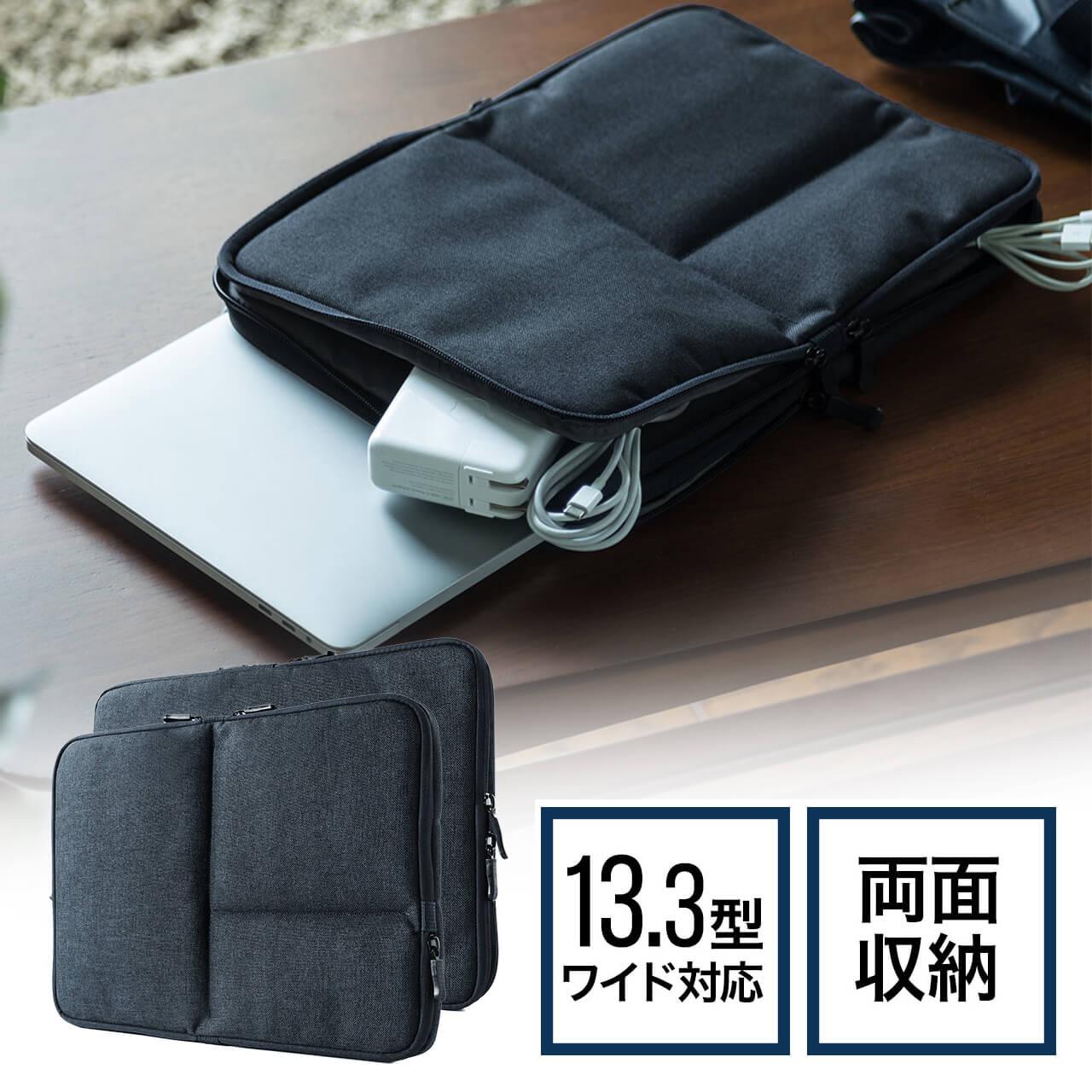 PCインナーケース(13.3インチ対応・両面収納・Surface Pro 4/iPad Pro 12.9対応・ネイビー) サンワダイレクト サンワサプライ 200-IN050NV