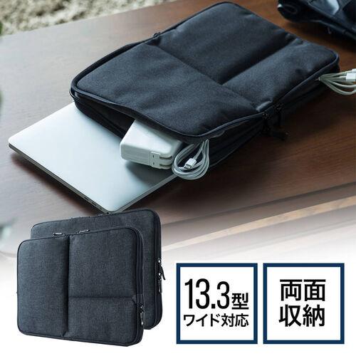【オフィスアイテムセール】PCインナーケース(13.3インチ・ネイビー・両面収納)