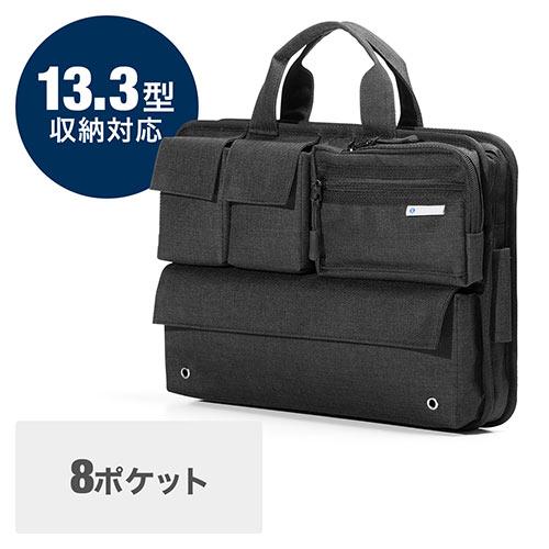 PCインナーケース(パソコンケース・13.3インチ対応・小物ポケット付き・バッグインバッグ・ブラック)