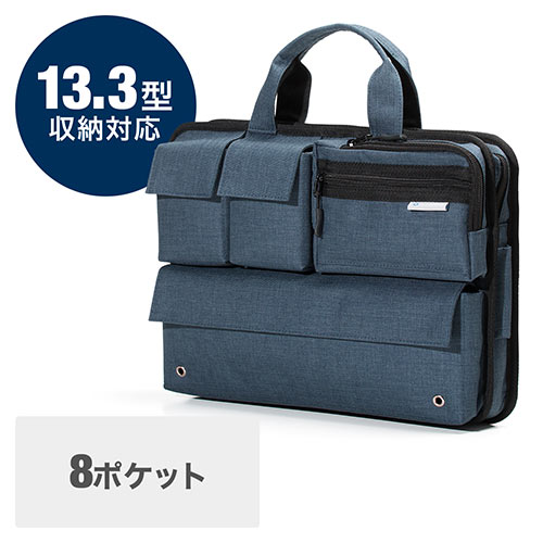 PCインナーケース(パソコンケース・13.3インチ対応・小物ポケット付き・バッグインバッグ・ネイビー)