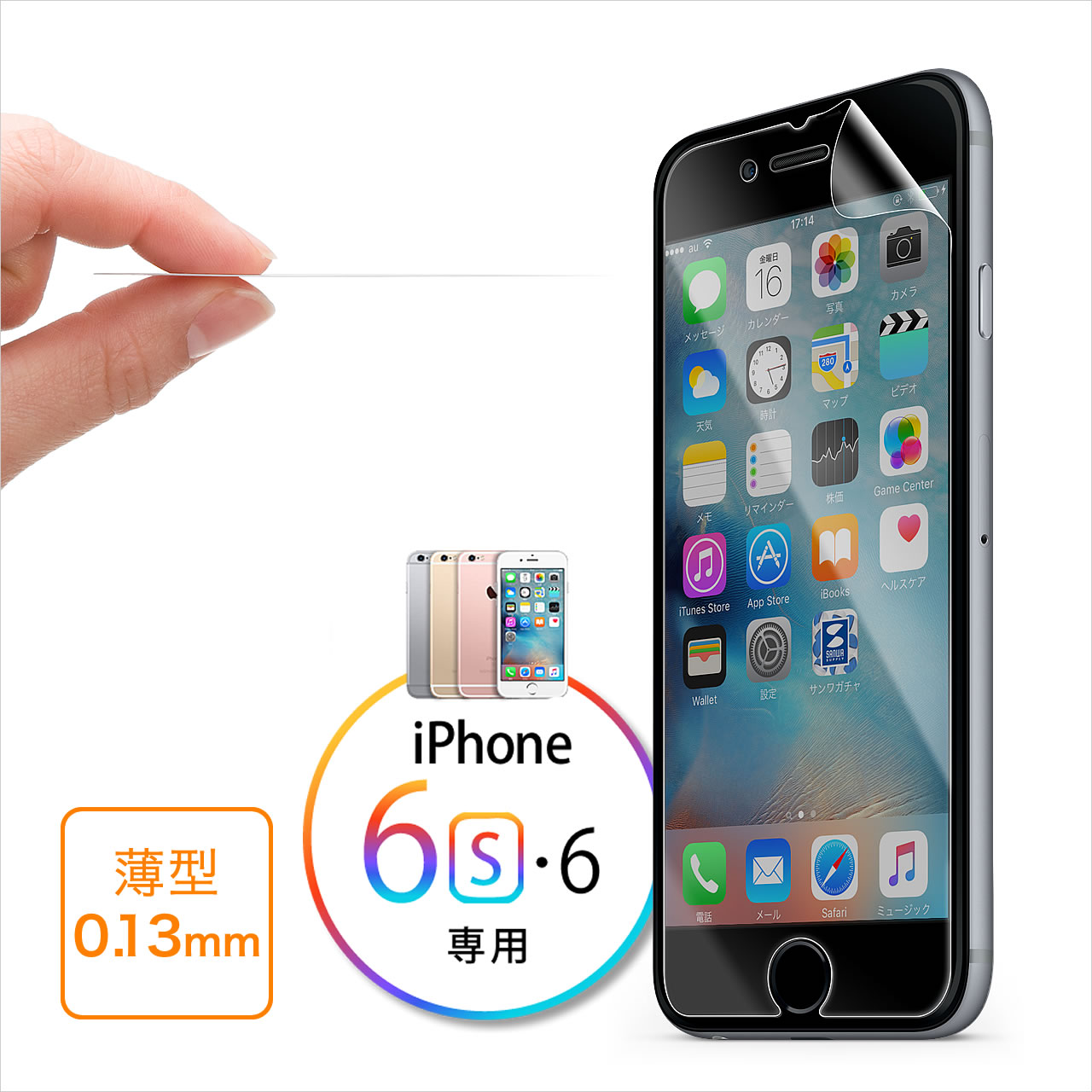 iphone 6s 6 3h 200 lcd032s. Black Bedroom Furniture Sets. Home Design Ideas