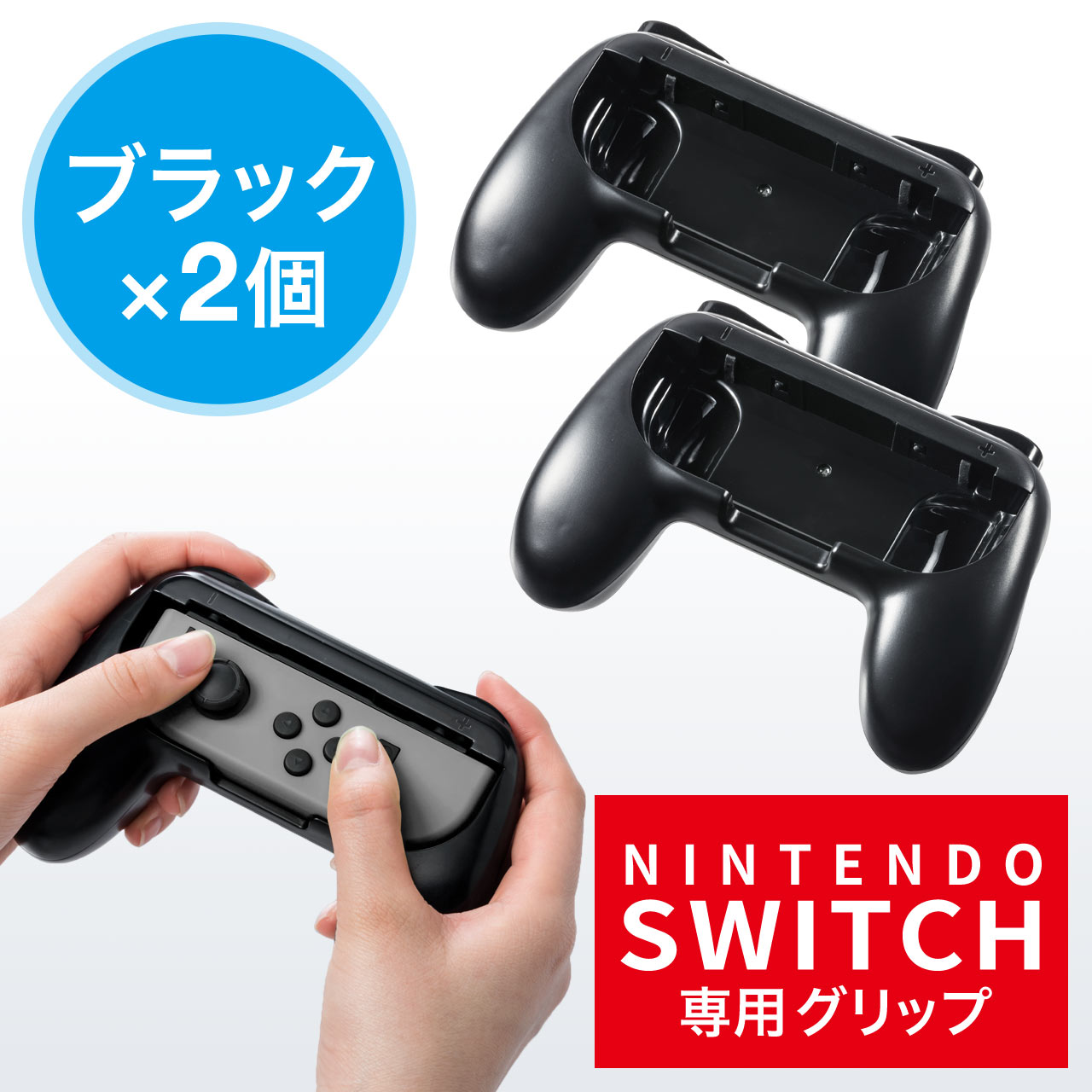 Switch スタンド ポータブル ハブ nintendo usb for