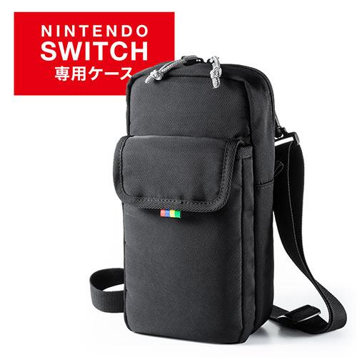 Nintendo Switch用ショルダーバッグ(Nintendo Switch・ショルダーバッグ・コンパクト・軽量・起毛素材・撥水加工・反射材付き・フック付き)