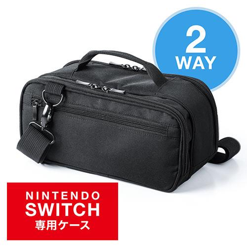 Nintendo Switch用収納バッグ(Nintendo Switch・ショルダーバッグ・ハンドバッグ・ダブルルーム・フロントポケット・起毛素材・ダブルファスナー)