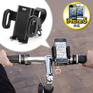 自転車用モバイルホルダー
