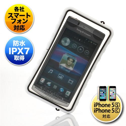 [200-PDA072シリーズの製品画像]
