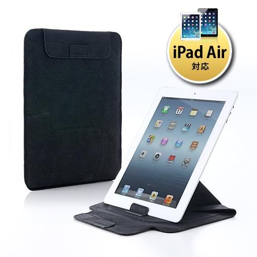 【クリックで詳細表示】iPadケース(スタンド機能・10.1インチタブレットPC対応・ブラック) 200-PDA079BK