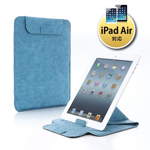 【クリックで詳細表示】iPadケース(スタンド機能・10.1インチタブレットPC対応・ブルー) 200-PDA079BL