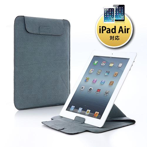 【クリックで詳細表示】iPadケース(スタンド機能・10.1インチタブレットPC対応・グレー) 200-PDA079GY