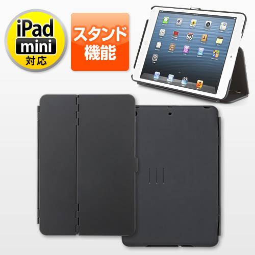 【クリックで詳細表示】iPad miniハードケース(3段階スタンド&フラップ機能・ブラック) 200-PDA096BK