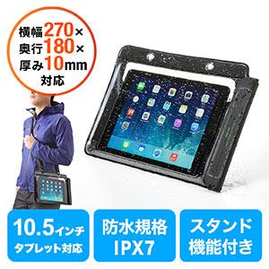 [200-PDA127の製品画像]