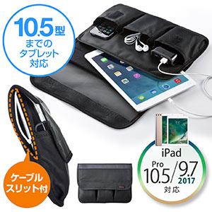 [200-PDA136の製品画像]