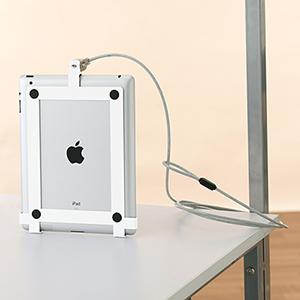 【クリックで詳細表示】【わけあり在庫処分】 iPad2盗難防止セキュリティ(ホワイト) 200-SL011W