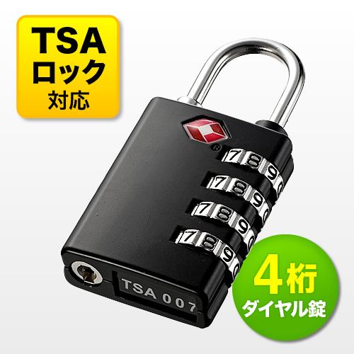 TSAロック南京錠(ダイヤル錠・4桁・ブラック)